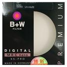 ◎相機專家◎ 送拭鏡紙 B+W XS-Pro 67mm 010 UV MRC nano 超薄奈米鍍膜保護鏡 XSP 捷新公司貨