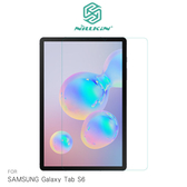【愛瘋潮】NILLKIN SAMSUNG Galaxy Tab S6 Amazing H+ 防爆鋼化玻璃