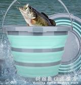 戶外摺疊提水桶硅膠便攜式家用清潔大號車用洗車可伸縮釣魚打水桶 聖誕節免運