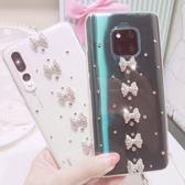 ZenFone6 ZS630KL 小米9 紅米Note8 Mate20 Pro 華為 nova 3e 直條蝴蝶結 手機殼 水鑽殼 訂製