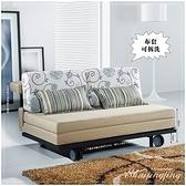 【水晶晶家具/傢俱首選】JF0683-1海倫5呎雙人直拉式駝色絲絨布沙發床