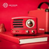 貓王收音機小王子OTR紅色無線便攜手機藍芽音箱音響收音機迷你jy【全館八折免運快出】