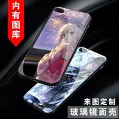 二次元iphone7plus動漫鋼化玻璃手機殼定制蘋果6/6s/7鏡面8/x套【完美生活館】