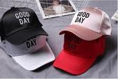 店長推薦 寶寶鴨舌帽太陽帽子男1一3歲夏春秋男童個性兒童潮薄款女童棒球帽