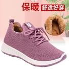 老北京棉鞋 老北京布鞋女秋冬加絨保暖中老年人棉靴防滑平底加厚短靴二棉鞋子 米家