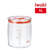 iwaki 玻璃微波密封罐 1L