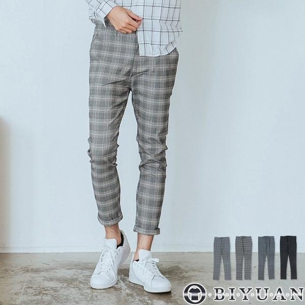 專櫃 大彈力格子褲【OBIYUAN】 休閒褲 英倫風 格紋長褲 九分褲共4色【X6916】