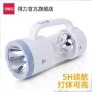 得力18950LED探照燈可充電循環手電筒遠射戶外強光大容量燈大小號 小山好物