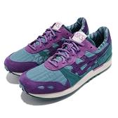 YMC X Asics Gel-Lyte XT 紫 藍 聯名款 亞瑟士 經典 男鞋 【ACS】 1191A072400
