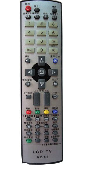 奇美DHIMEI  新禾 Polyvision  液晶電視專用遙控器【RP-51   】**免運費**