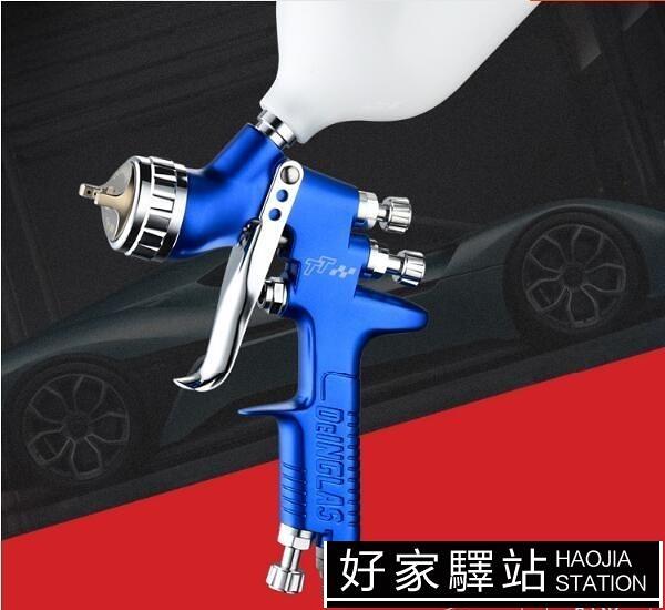 德國GFG TT噴槍上壺高霧化鈑金油漆噴槍5000B汽車噴漆槍噴壺
