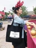 帆布包男單肩大容量韓國SZ同款時尚百搭手提購物袋大號帆布包女潮