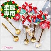 聖誕節禮物贈品 精巧包玫瑰湯匙(附贈蝴蝶結吊牌包裝) 來店禮 感謝禮 節日送禮 耶誕活動