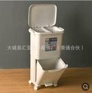 日式家用垃圾桶廚房客廳創意臥室大號雙層三層帶蓋幹濕分類垃圾桶 (橙子精品)