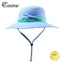 【下殺↘7折】ADISI 抗UV吸排透氣小平盤帽 AS18034(S-XL) / 城市綠洲專賣 (UPF40+、防曬、遮陽帽)