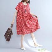 洋裝 胖mm仙女連身裙洋裝遮肚子200斤夏季大尺碼中長版碎花裙藏肉 開學季限定