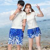 沙灘褲男速干寬鬆夏季情侶海邊泳褲泰國度假休閒五分短褲花褲衩 全店免運