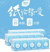60包手帕紙小包紙巾便攜式餐巾衛生迷你型【奈良優品】