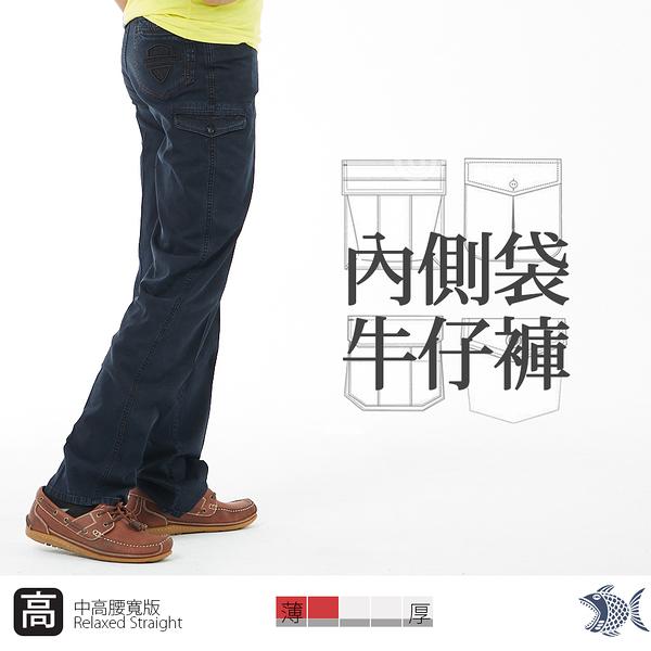 【NST Jeans】中高腰寬版牛仔男褲 夏季側袋工作褲 005(67370) 台灣製