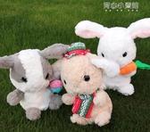 (快出)智慧對話小白兔子會說話唱歌跳舞的毛絨玩具娃娃禮物YYJ
