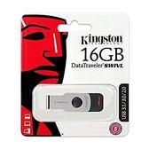 金士頓 DataTraveler Swivl 16G USB3.0 隨身碟