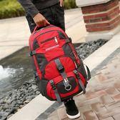 正韓書包旅行包運動大容量雙肩包女戶外中學生男士旅游背包登山包台秋節88折