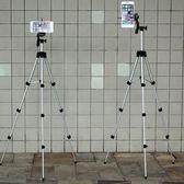 手機三腳架支架云臺單反相機拍照攝影自拍架通用便攜三角架夾YYJ      原本良品