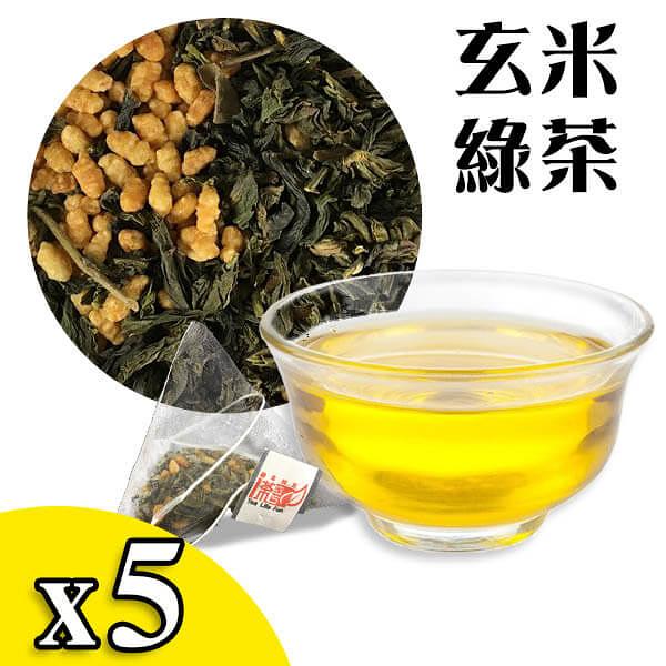 日式玄米茶 綠茶 玄米綠茶 立體茶包(5g*20入) 五件組免運【歐必買】