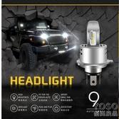 汽車LED燈 汽車led大燈泡H4H7H1H11超亮強光激光車燈無線遠近一體化90059012 快速出貨