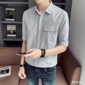 夏季條紋襯衫男士短袖韓版帥氣寬鬆中袖七分袖襯衣五分袖男 FX5227 【夢幻家居】