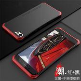 iPhone 5 5s SE 手機殼 防摔金屬邊框保護套 全包磨砂保護殼 矽膠金屬殼金屬手機套 i5 se 5s