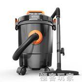 吸塵器家用強力大功率地毯吸塵機手持式工業大功率除蟎靜音  ATF 電壓:220v『極客玩家』