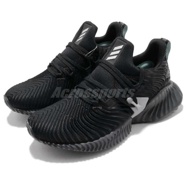【六折特賣】adidas 慢跑鞋 AlphaBounce Instinct W 黑 灰 舒適緩震 襪套式 女鞋 運動鞋【PUMP306】 CG5592