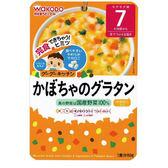 日本原裝進口和光堂WAKODO 嬰兒即食食品 南瓜焗烤通心麵
