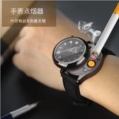 現貨 多功能手錶usb環保充電打火機 個性創意禮品手錶便攜式點煙器禮物