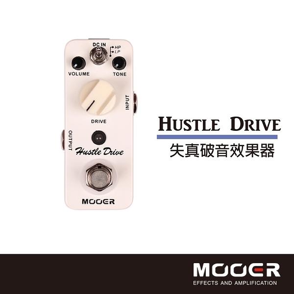 【非凡樂器】MOOER Hustle Drive失真破音效果器/贈導線/公司貨