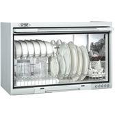 喜特麗 JT-3760 一頒行烘碗機-塑膠筷架-60公分(白色)(外縣市運費+300、指定安裝+800)