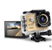 SJ7000山狗5代高清1080P戶外WiFi運動攝像機DV防水相機自拍潛水相 韓先生