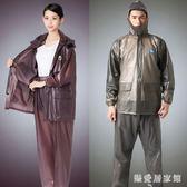 分體雨衣套裝成人雨褲防水男士女全身騎行加厚韓版時尚塑膠 QG5617『樂愛居家館』