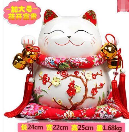 幸福居*招財貓擺件 金色大號陶瓷日本存錢儲蓄罐 店鋪開業創意禮品0282(加大號花開富貴)