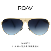 ROAV 太陽眼鏡 Jennifer (消光金) 全新OVERSIZE系列 美國 折疊薄鋼墨鏡 久必大眼鏡