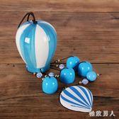 風鈴 陶瓷熱氣球掛件純銅鈴鐺男女生日禮品書房臥室木質掛飾 df2626【極致男人】