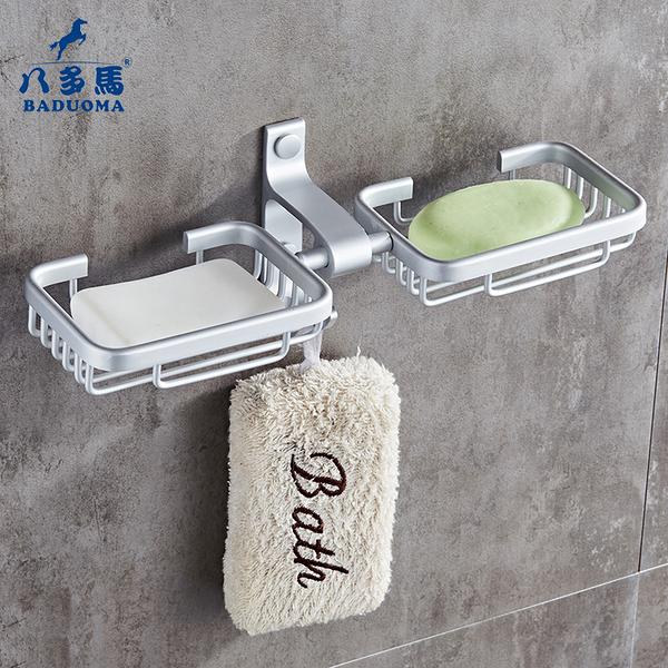 衛生紙架肥皂盒香皂盒肥皂架浴室廁所衛浴小皂網牆上掛件掛架【特價】