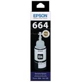 【高士資訊】EPSON T664 原廠盒裝 四色墨水 單瓶入 T664100/200/300/400