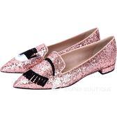 Chiara Ferragni Flirting 眨眼圖案新版全亮片尖頭鞋(粉色) 1540705-05
