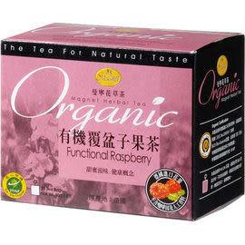 《曼寧花草茶》有機覆盆子果茶4g*20入/盒 1盒