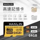 HANLIN TF64G高速記憶卡C10 64GB U3
