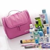 旅行洗漱包防水女化妝包女大容量旅游收納袋包【聚可愛】