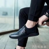 秋冬季男士內增高男鞋運動商務休閒韓版百搭增高鞋男10cm皮鞋 卡卡西YYJ