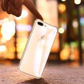 蘋果手機殼蘋果iPhone8手機殼7plus